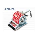 Aplikátor APN-100