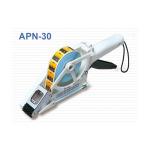 Aplikátor APN-30