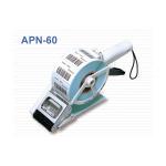 Aplikátor APN-60